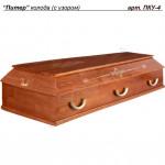 Вид, цвет, размер гроба: ПКУ-4 колода с узором, доплата