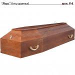 Вид, название гроба: Р-6 стандартный, доплата