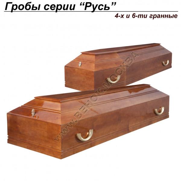 Русь Р-4/6