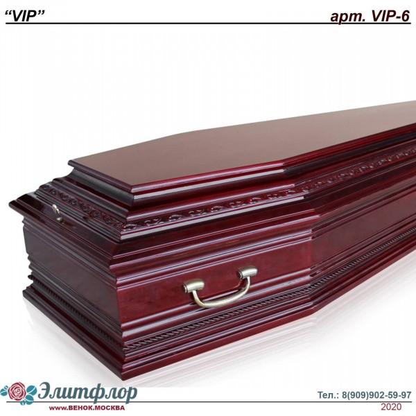 VIP VIP-6
