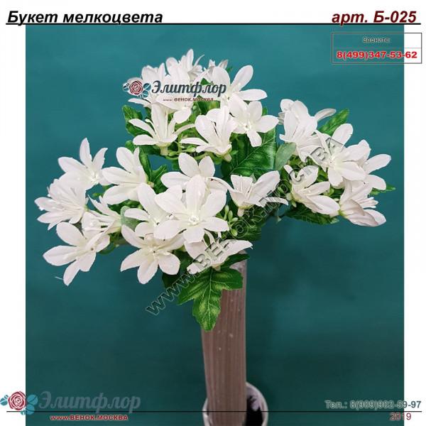 Букет мелкоцвета Б-025