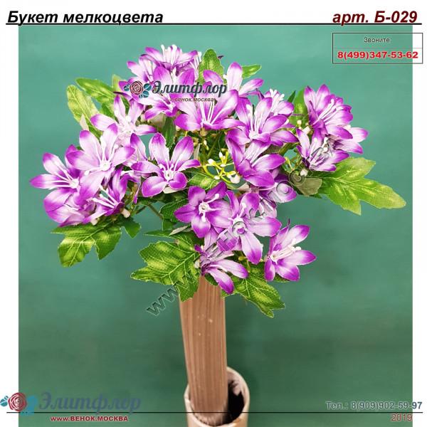 Букет мелкоцвета Б-029
