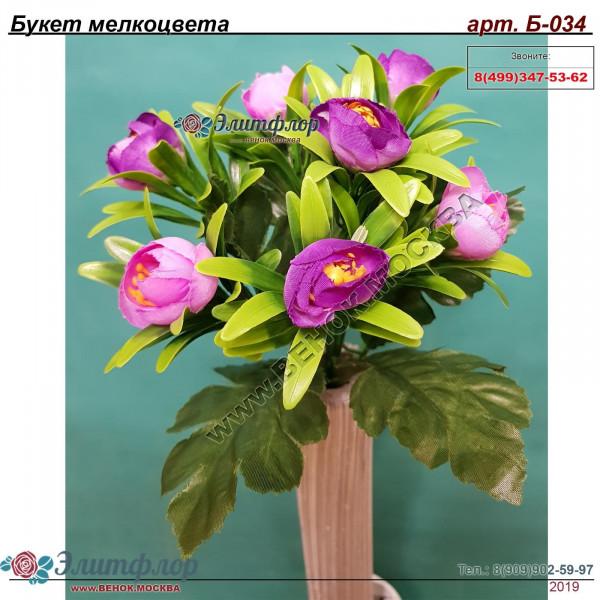 Букет мелкоцвета Б-034