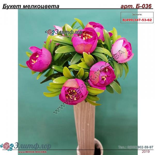 Букет мелкоцвета Б-036