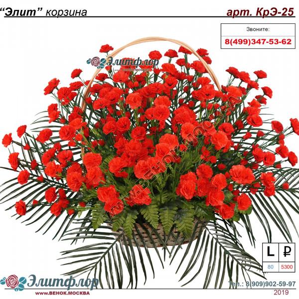 корзина из искусственных цветов ЭЛИТ КрЭ-25