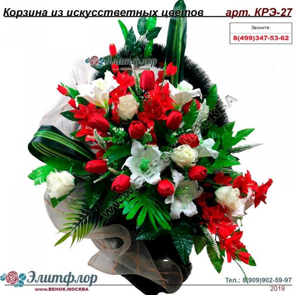 Корзина из искусственных цветов ЭЛИТНАЯ КРЭ-28