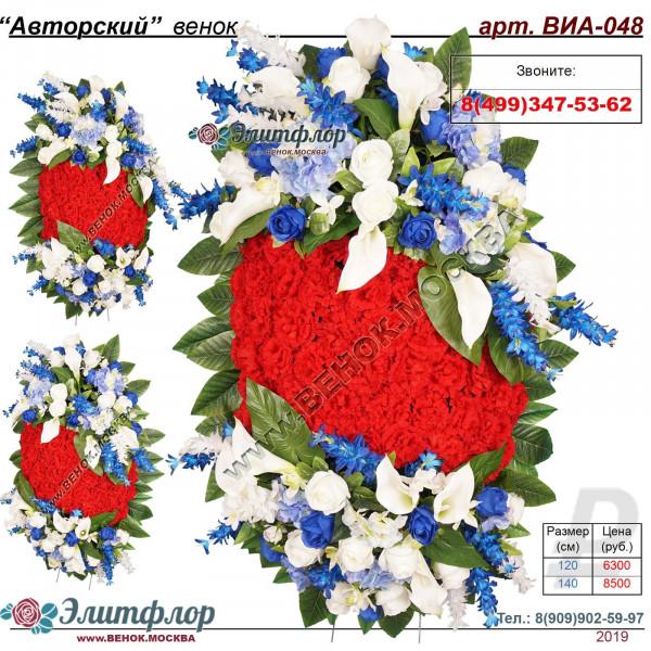 венок из искусственных цветов АВТОРСКИЙ ВИА-048