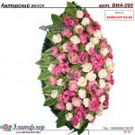 венок из искусственных цветов АВТОРСКИЙ ВИА-095