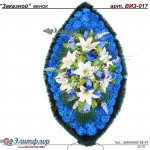 венок из искусственных цветов ЗАКАЗНОЙ ВИЗ-017