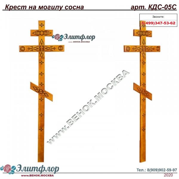 Крест сосна прямой с декором КДС-05С