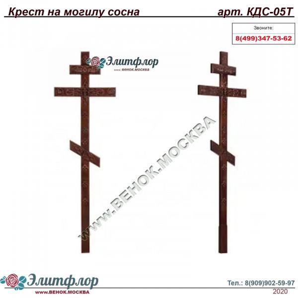 Крест сосна с декором КДС-05Т