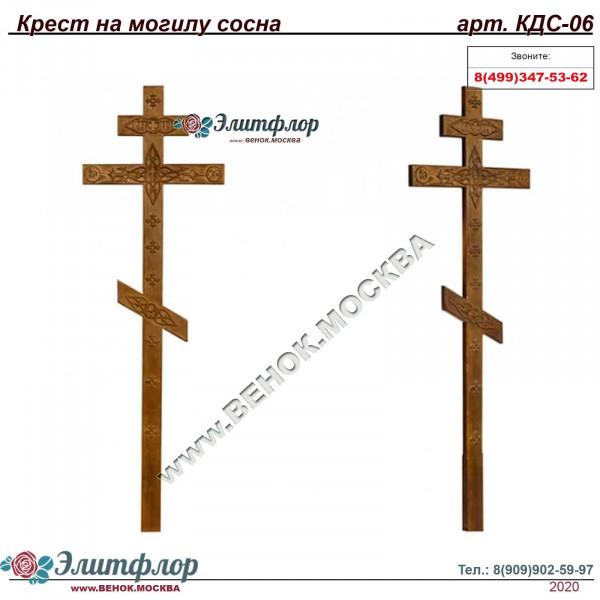 Крест сосна с декором состаренный КДС-06