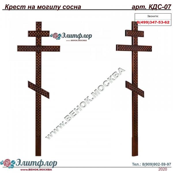 Крест сосна с накладками КДС-07