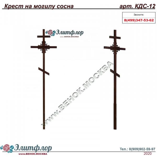 Крест сосна угловой узор КДС-12