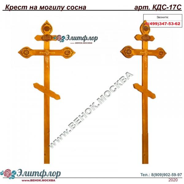 Крест сосна фигурный с орнаментом КДС-17С