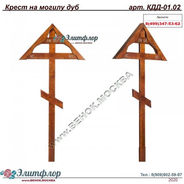 Крест дуб домик КДД-0102