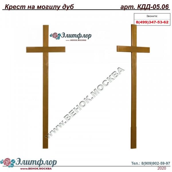 Крест дуб католический КДД-0506