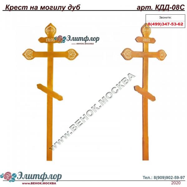 Крест дуб фигурный КДД-08С