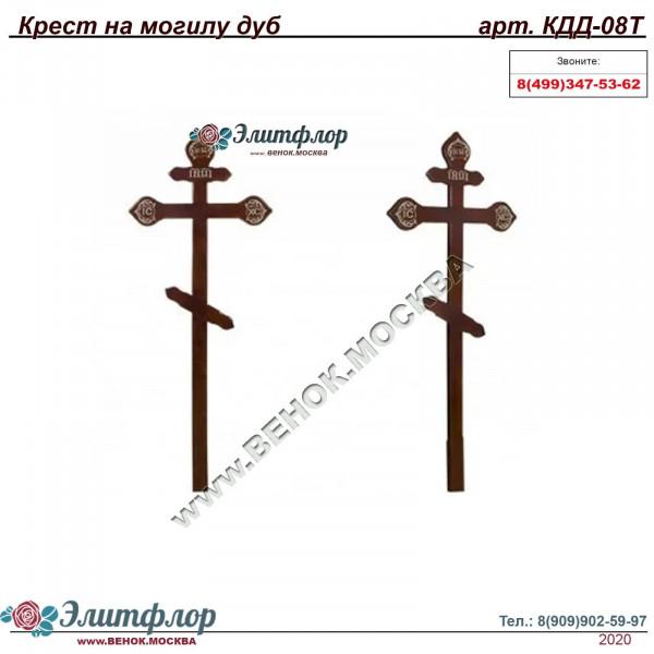 Крест дуб фигурный КДД-08Т