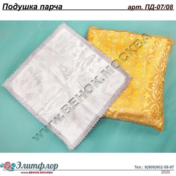 Подушка ПД-00