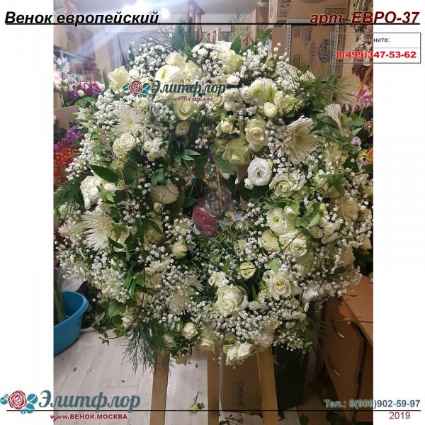 Венок из живых цветов ЕВРО-37
