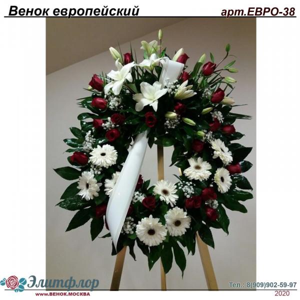 Венок из живых цветов ЕВРО-38