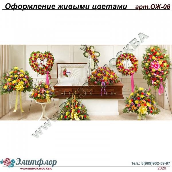Композиции из живых цветов ОЖ-06