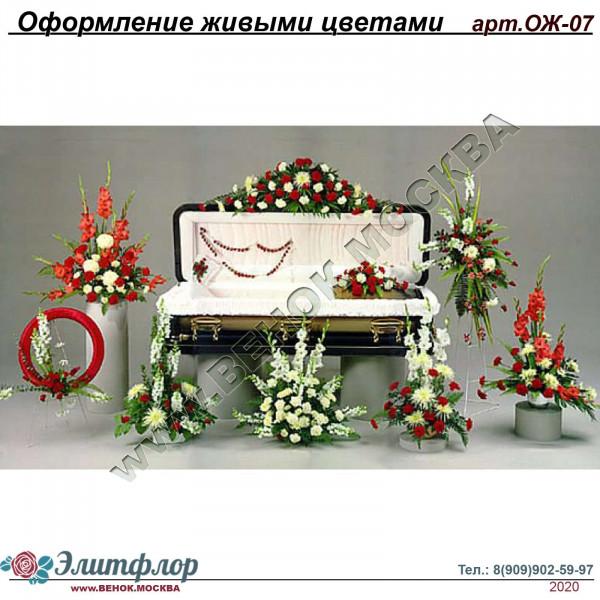 Композиции из живых цветов ОЖ-07