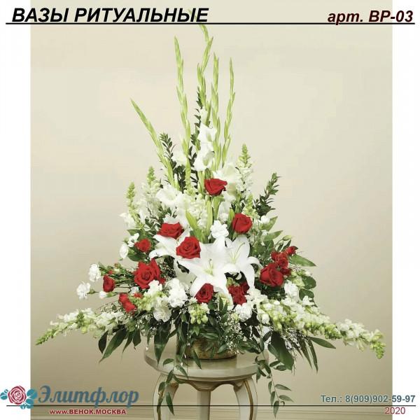 Ваза с живыми цветами В-03