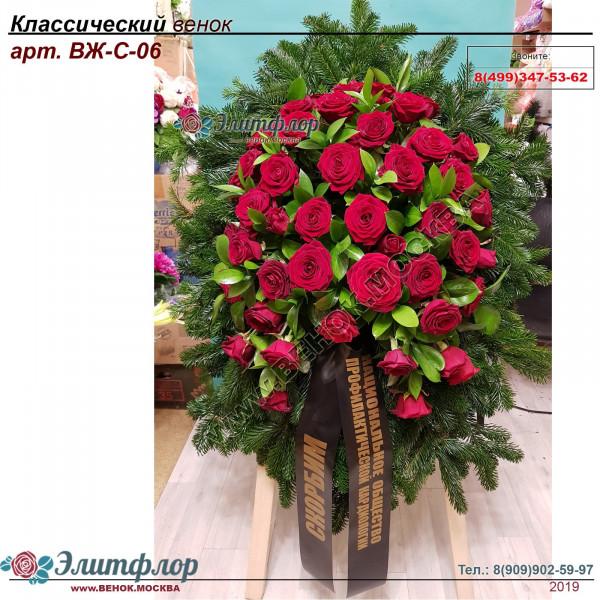 венок из живых цветов ВЖ-С-06