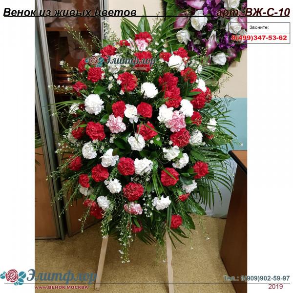 венок из живых цветов ВЖ-С-10