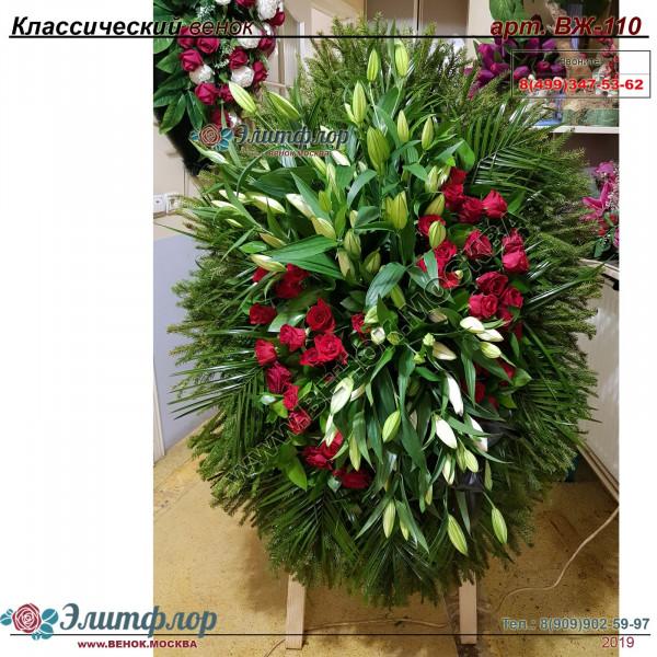 венок из живых цветов КЛАССИЧЕСКИЙ ВЖ-110