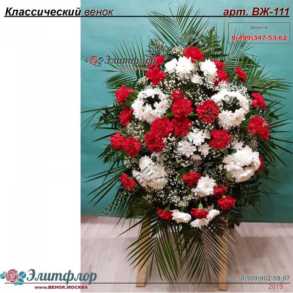 Венок из живых цветов КЛАССИЧЕСКИЙ ВЖ-111