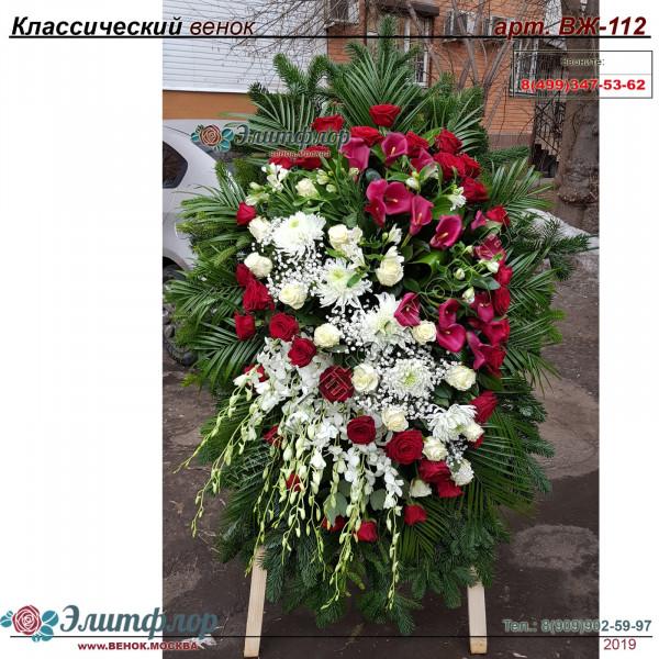 венок из живых цветов КЛАССИЧЕСКИЙ ВЖ-112