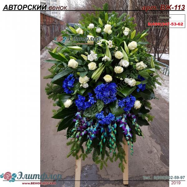 венок из  живых цветов АВТОРСКИЙ ВЖ-113