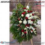 венок из живых цветов АВТОРСКИЙ ВЖ-114