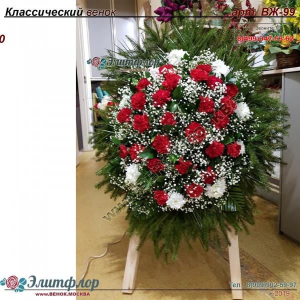венок из живых цветов ВЖ-99