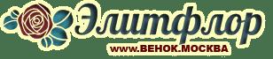 Купить искусственные венки и венки из живых цветов